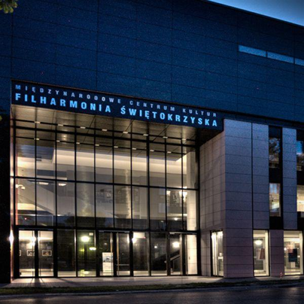 Свентокшиская филармония, Международный культурный центр в Кельцах